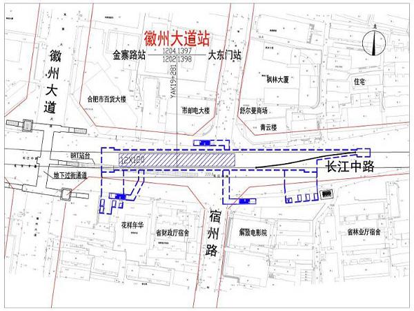 轨道交通某站结构设计答辩PPT