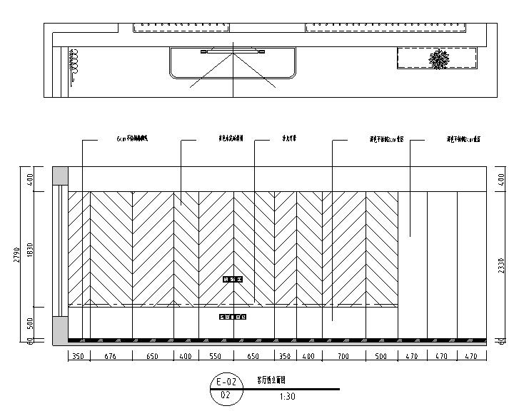 【江苏】简洁黑白灰空间样板房设计施工图(附效果图)_2
