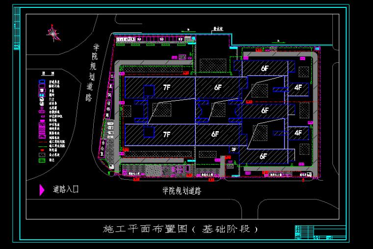 井冈山学院数理大楼工程施工组织设计(共160余页,含横道图)