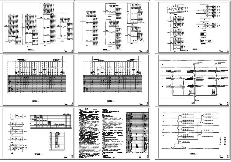 老人疗养院电气设计图纸