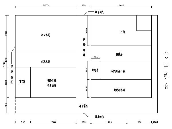 久庆河中桥施工组织设计(106页)