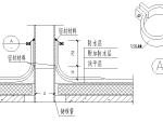 钢筋混凝土剪力墙结构住宅楼屋面施工方案