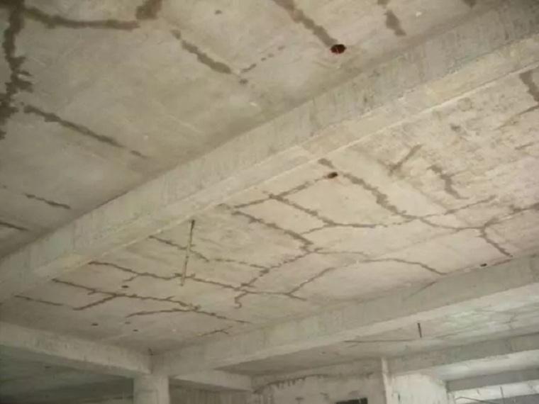 结构产生裂缝了怎么办?