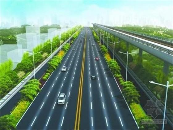 [贵州]沥青砼道路工程监理规划