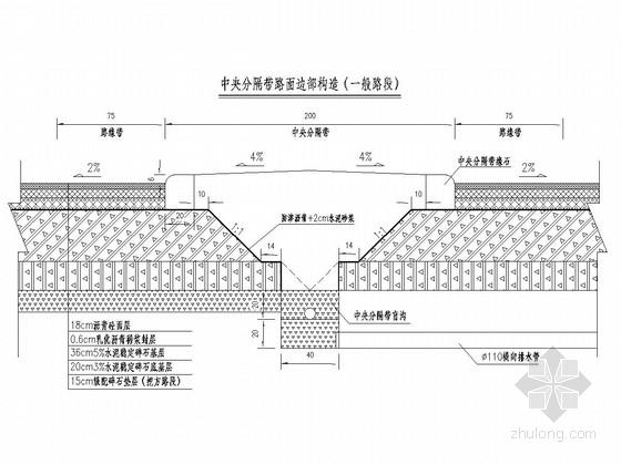 [湖北]高速公路路面结构全套施工图设计