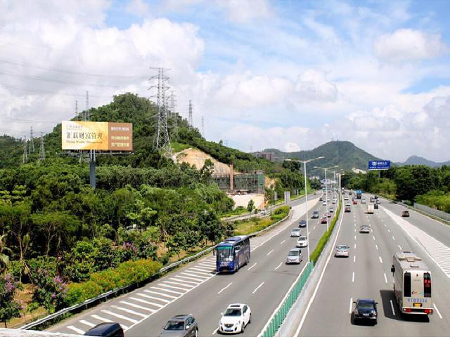 广东高速公路工程项目管理手册405页