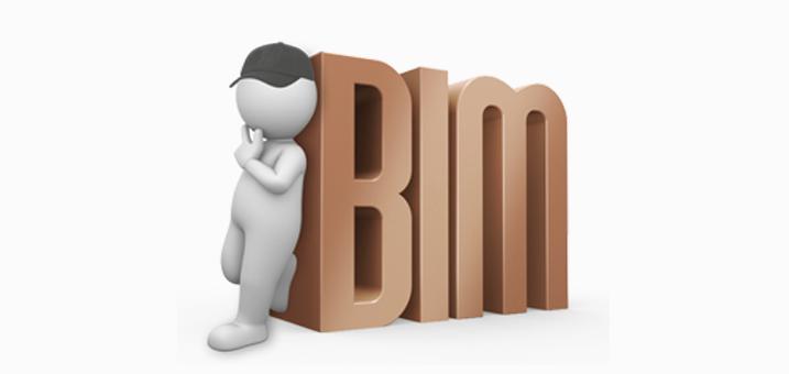"""我是如何从一个讨厌BIM的暖通工程师变成BIM的""""死忠粉""""的"""