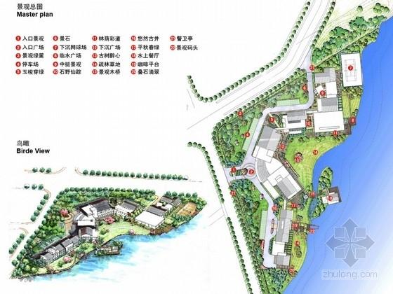 """[苏州]""""古法神韵""""简约优雅滨水生态会所景观规划设计方案"""