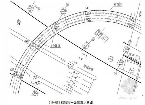 钢结构桥梁安装工程监理细则(附图)