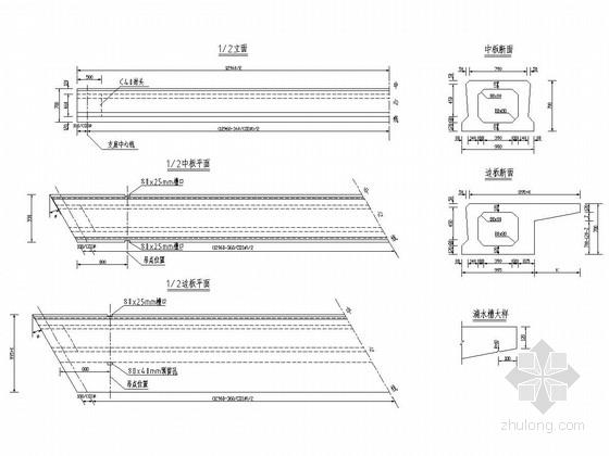 13米跨径装配式简支空心板梁上部通用图(42张 附235页计算书)
