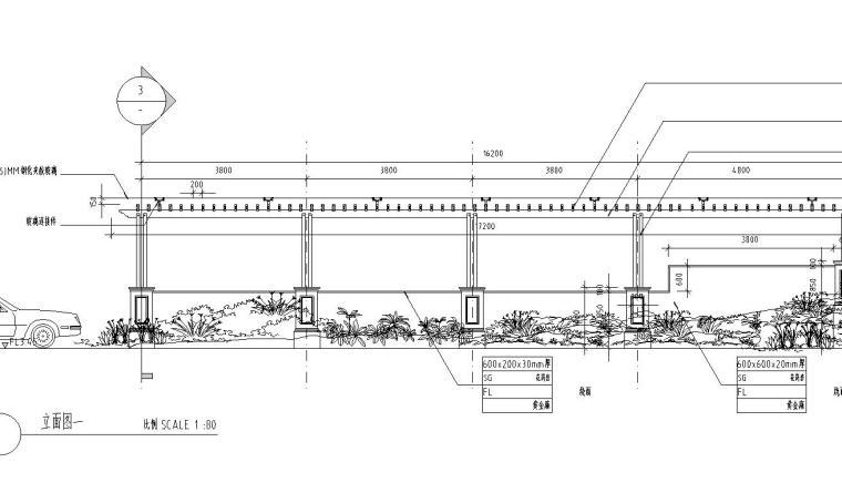 车库廊架设计详图 ——泛亚景观