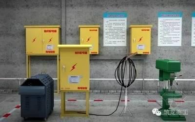 施工临时用电的设置与使用,一看就懂!