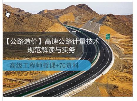 关于高速公路施工测量方案-Snap3.jpg