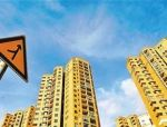 房地产行业将走向何方?郑州6800套成品房入市!