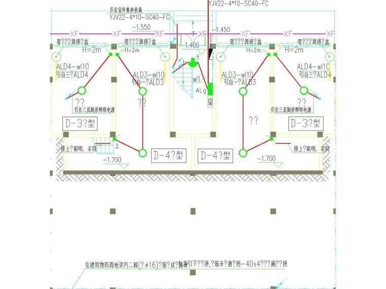 [江苏]低层住宅电气及结构建筑设计施工图