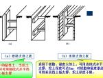 【全国】土石方工程量计算(共62页)