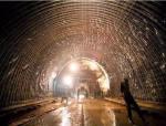 隧道工程渗漏水防治措施探析