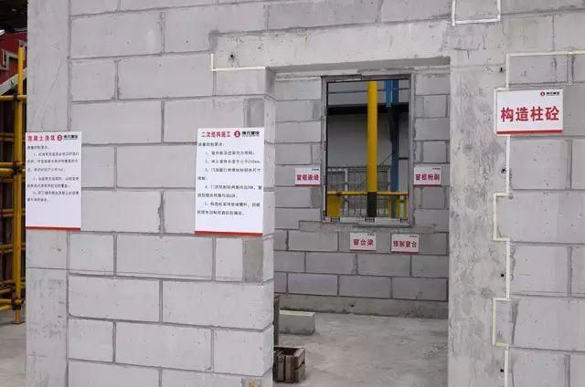 这个商住综合体项目标准化施工现场做的真不错,值得一看_41
