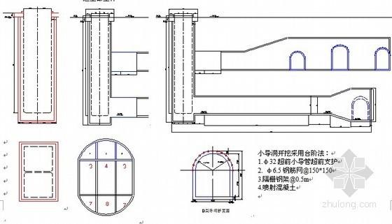 [辽宁]地铁车站施工组织设计(竖井开挖 暗挖法 钻孔灌注桩)