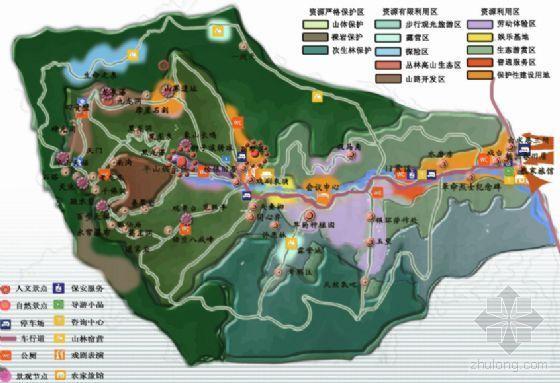 武安朝阳沟风景区详细规划方案