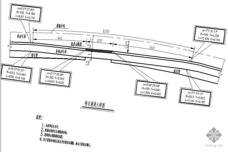 某市政道路设计图