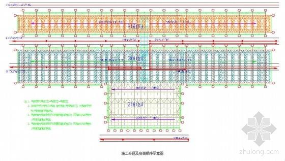 福建某火车客运站钢结构施工方案(钢桁架吊装)