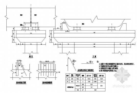 公路人行天桥盖梁构造节点详图设计