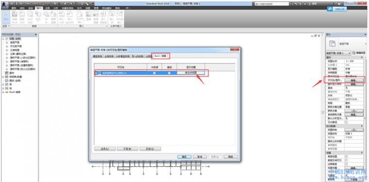 Revit如何控制链接文件的图元的可见性