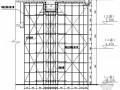 大跨度框支梁模板专项施工方案(9.3m高)