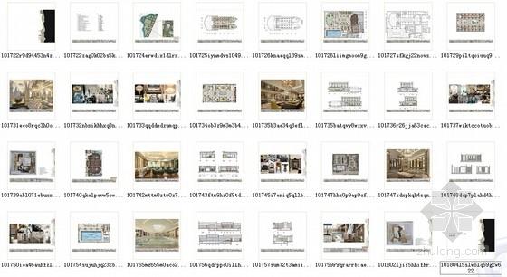 [上海]生态商务区典雅豪华休闲会所设计方案资料图纸总缩略图