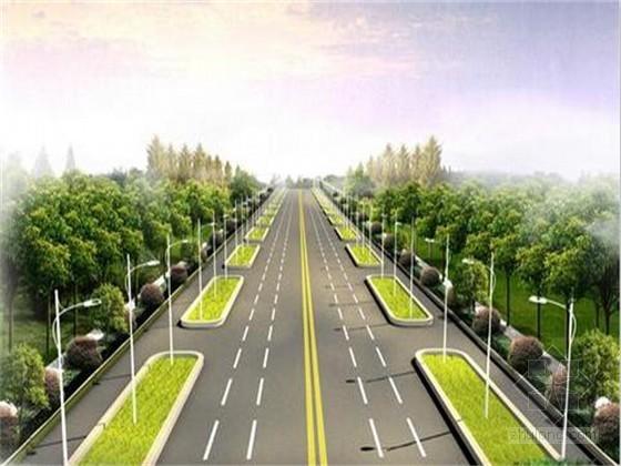 [重庆]公路维修监理规划(117页)