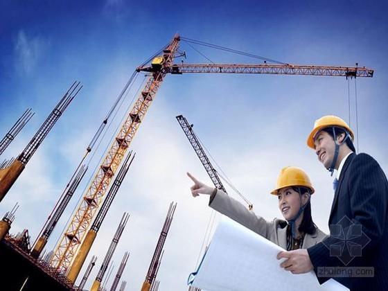 [上海]标杆房企工程管理手册(含工程管理表单 543页 )