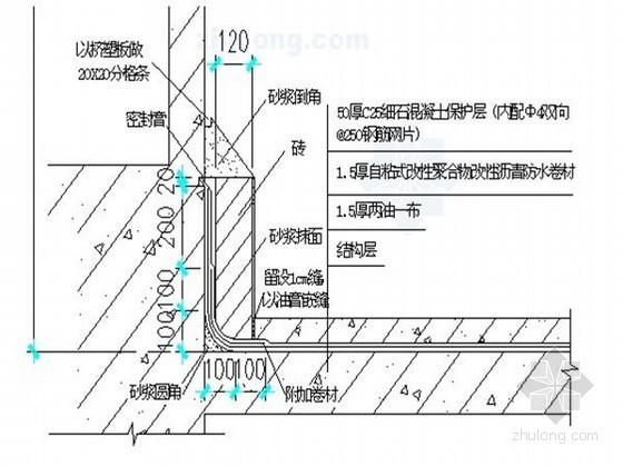 [广东]高层剪力墙结构宿舍楼工程质量通病防治方案