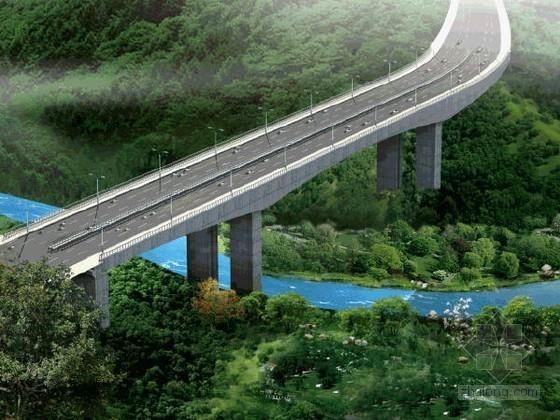 [广东]简支小箱梁桥1.4mX1.7m盖梁施工方案56页附CAD图37张