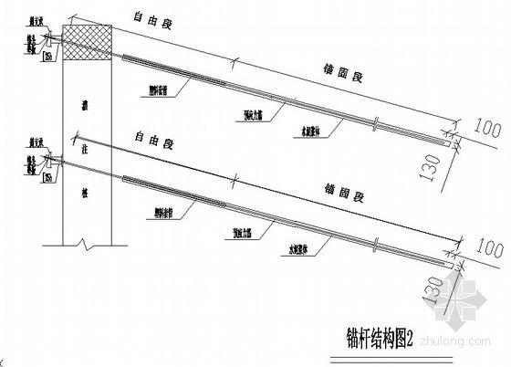 锚杆结构示意图1