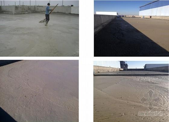 [QC成果]提高屋面泡沫混凝土施工质量