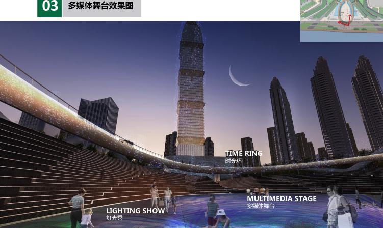 宜昌之星滨江公园及城市阳台景观设计方案资料合集_6