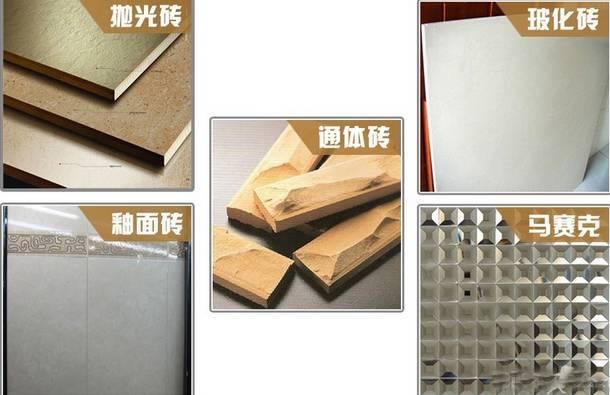 瓷砖和木地板,到底选用哪种材料更好呢?