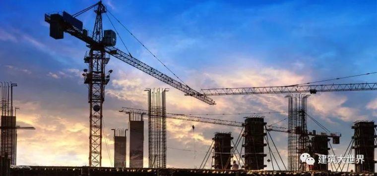 16G101丨基础、柱、梁、板、楼梯、剪力墙钢筋绑扎要点大汇总_14