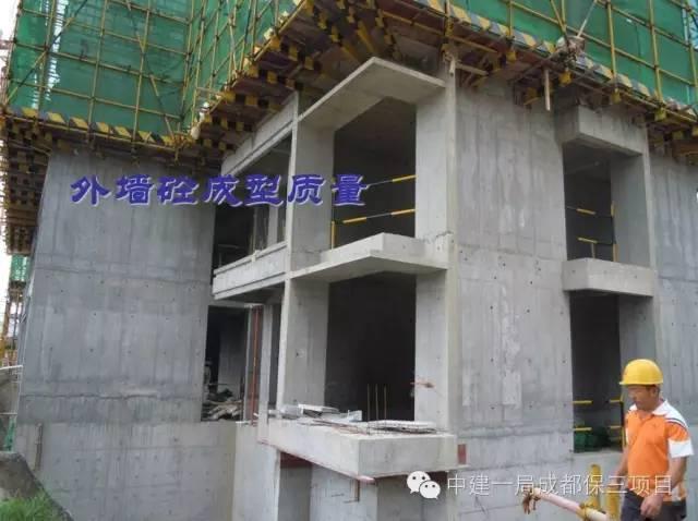新工艺新技术也要学起来,铝模施工技术全过程讲解_44