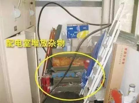 施工现场60种用电隐患,你们项目有吗?_50