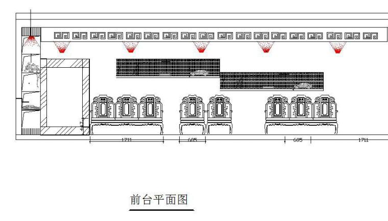 拉卜楞人家-雪域餐厅设计_9