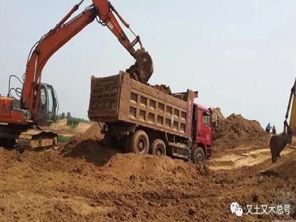 基坑工程施工中应注意的问题有哪些?