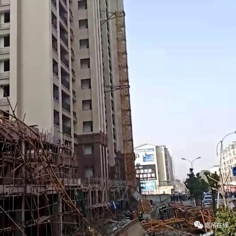湖南一工地发生塔吊坍塌事故4死1伤,总包、监理单位降级