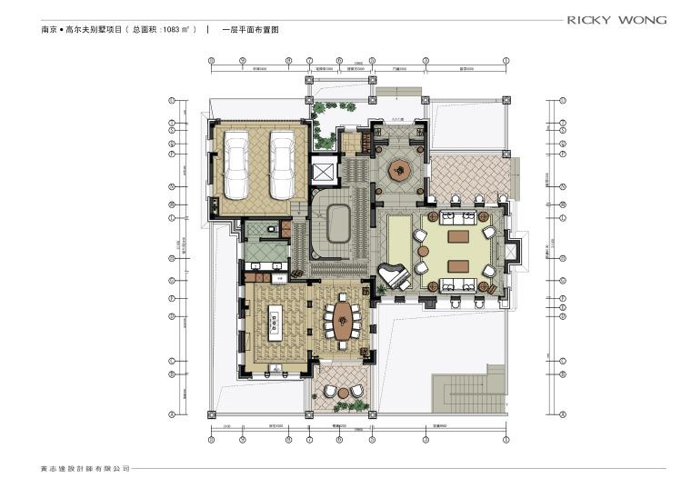 南京苏宁高尔夫别墅项目A3户型陈设方案