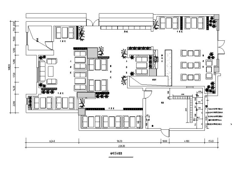 第五大道某咖啡厅室内设计施工图及效果图(26张)