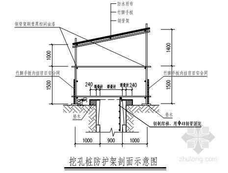 [重庆]拆迁还建房人工挖孔桩基础施工方案
