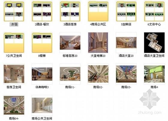 [苏州]工业园林区复合型商业综合体社区中心装修施工图(含效果)资料图纸总缩略图