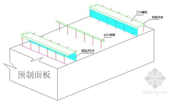 [江苏]码头施工组织设计(引桥 上部结构)