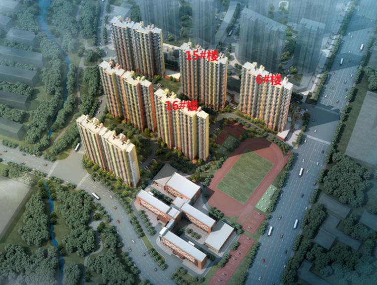 [山东]住宅楼综合小区工程外墙外保温施工方案(49页)